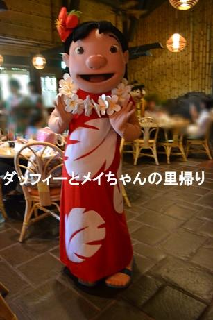 2014-8-2 8-4用 (1)
