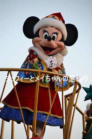2013-11-24 12-24用 (8)