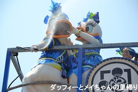 2014-7-26 8-13用 (6)