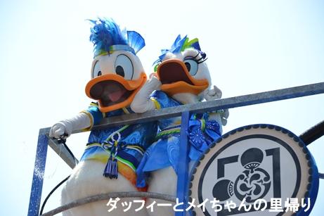 2014-7-26 8-13用 (2)