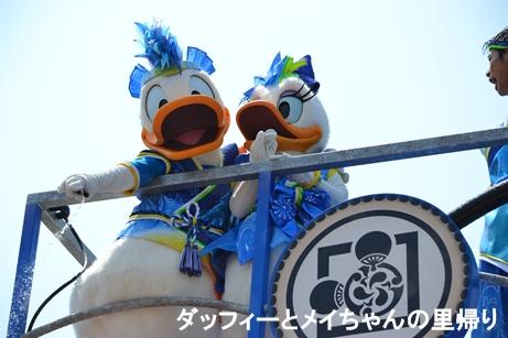 2014-7-26 8-13用 (3)