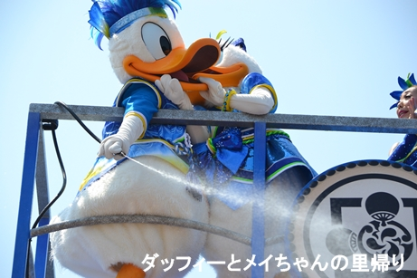 2014-7-26 8-13用 (9)