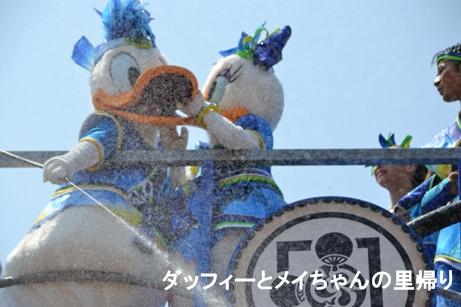 2014-7-26 8-13用 (7)