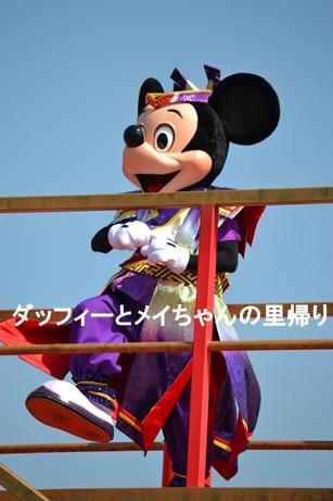 2014-7-26 8-25用 (2)