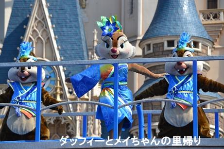 2014-7-26 8-27用 (2)