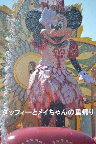 2014-7-28 8-29用 (10)