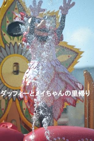 2014-7-28 8-29用 (9)