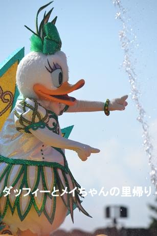 2014-7-28 8-29用 (6)