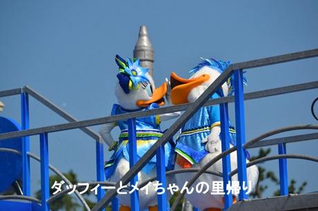 2014-7-26 8-31用 (5)