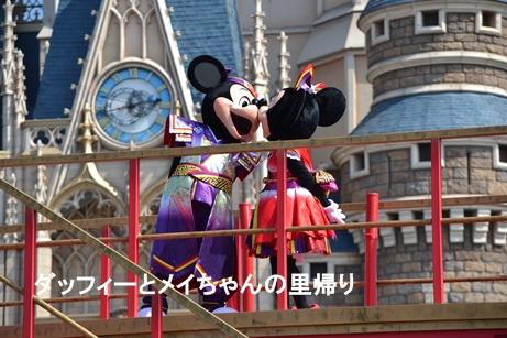 2014-7-26 8-31用 (4)
