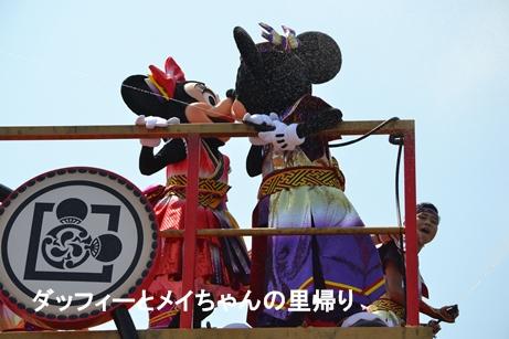 2014-7-26 8-31用 (3)