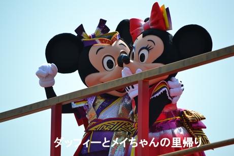 2014-7-26 8-31用 (1)
