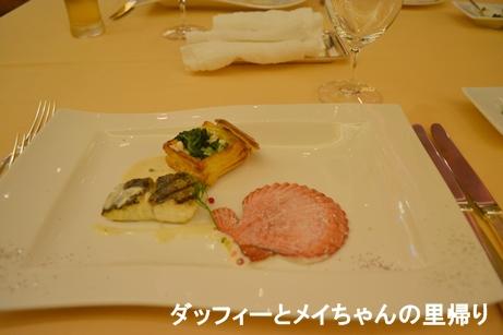 2014-8-16-17 マイ・アニバーサリーストーリー 料理編 (9)