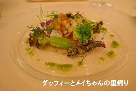2014-8-16-17 マイ・アニバーサリーストーリー 料理編 (5)