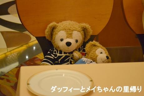 2014-8-16-17 マイ・アニバーサリーストーリー 料理編 (1)