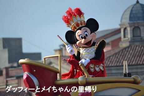2014-7-28 9-8用 (1)