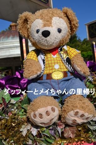 2014-9-13 9-15用 (2)