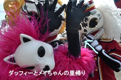 2014-9-13 9-16用 (1)