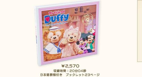 goods_cd_ph02.jpg