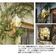 yamatojyu-ken_yog254039ld_2.jpg