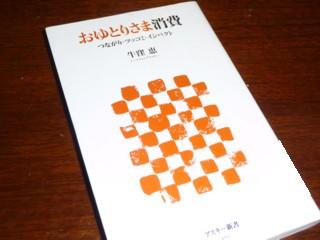 20140618.jpg