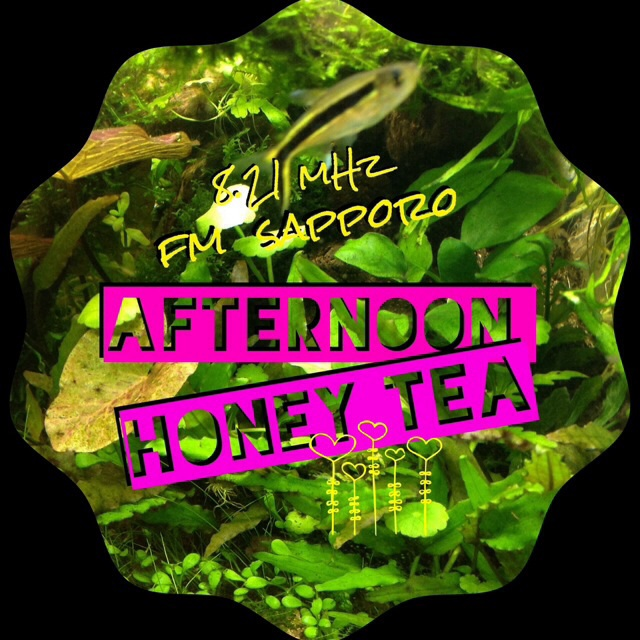 afternoon honey tea