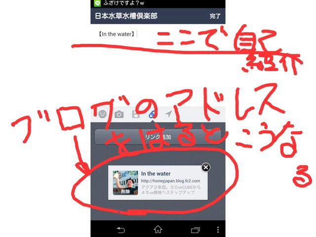 20140526205918a59.jpg