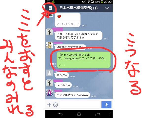 20140526205920695.jpg