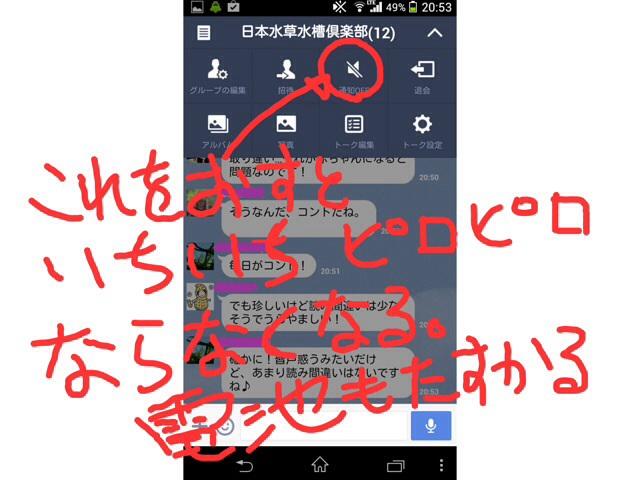 201405262059416b8.jpg