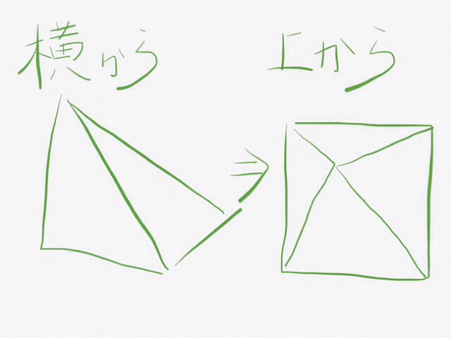 20140914173158342.jpg