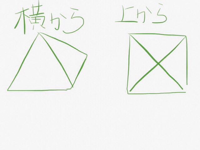 20140914173159032.jpg