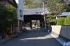伊賀町八幡神社随神門