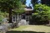 名草神社神門