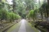 根来寺墓地