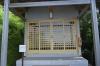 熊野荒坂津神社