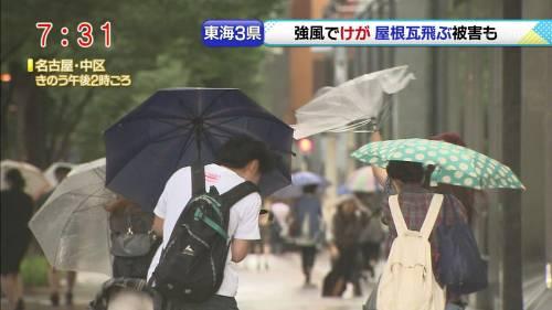 台風8号2