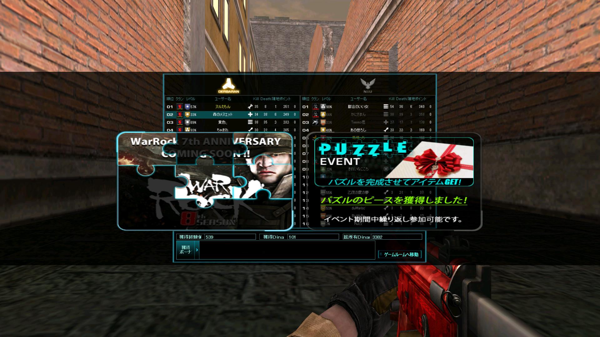 screenshot_036_20140524003724be3.jpg