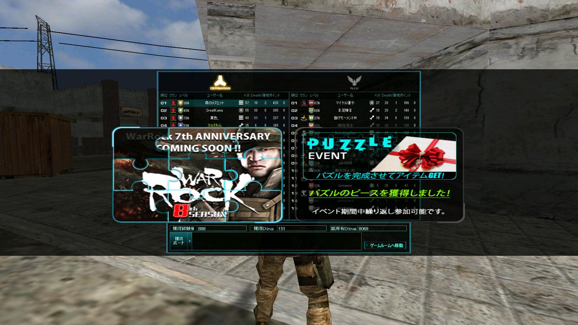 screenshot_042_20140531075846e6f.jpg
