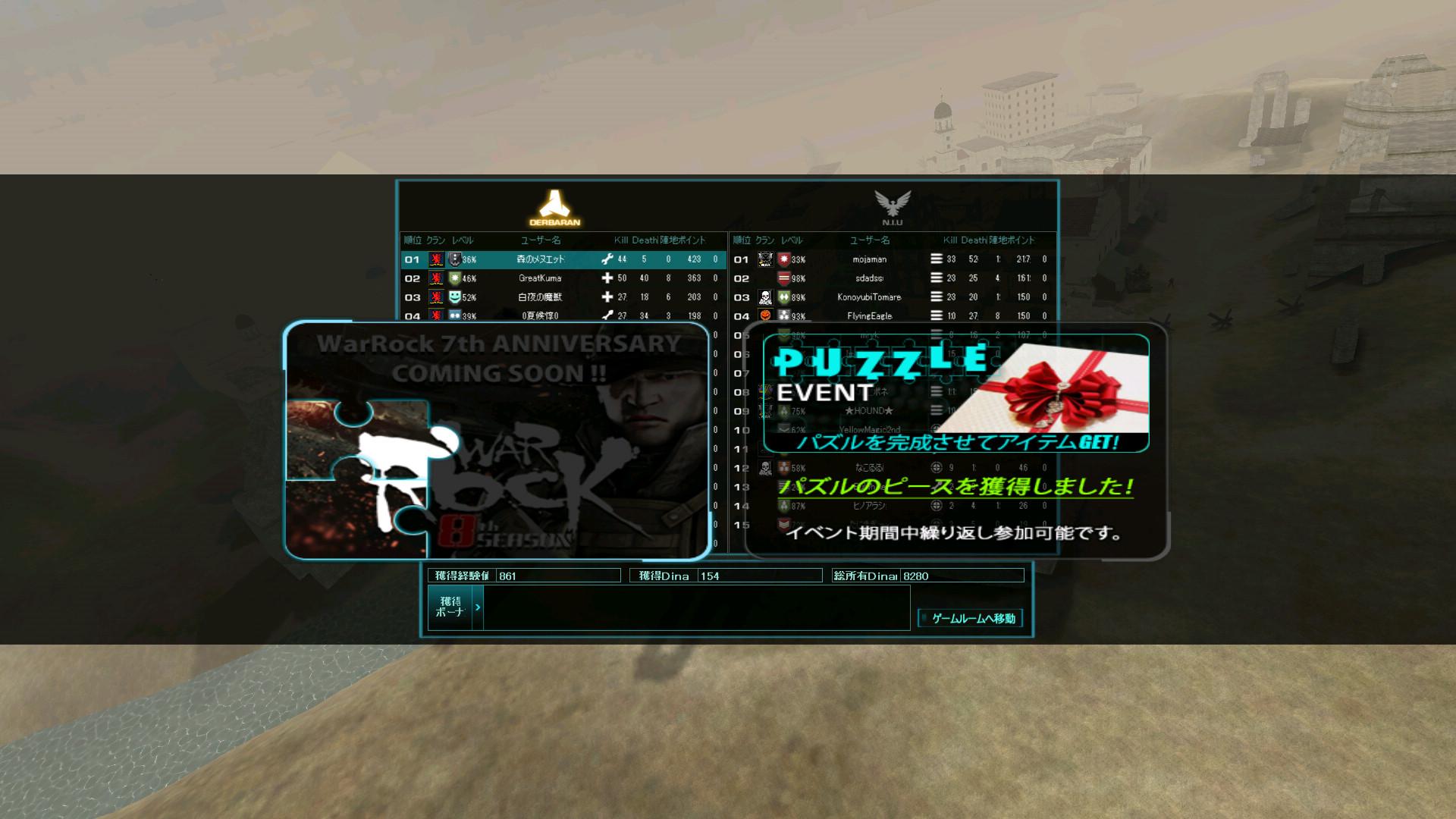 screenshot_044_20140531075848b11.jpg