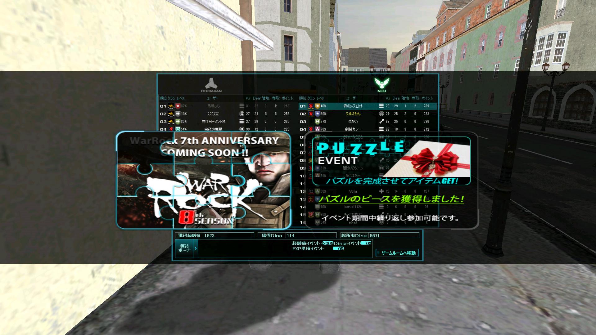 screenshot_046.jpg