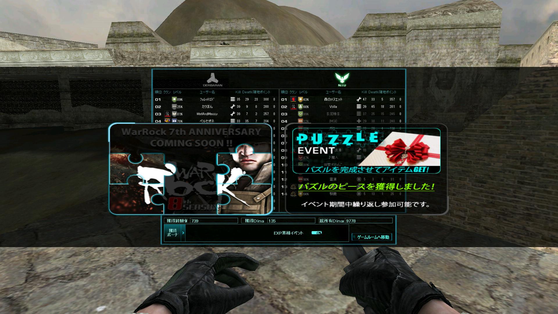 screenshot_050_20140601232029833.jpg