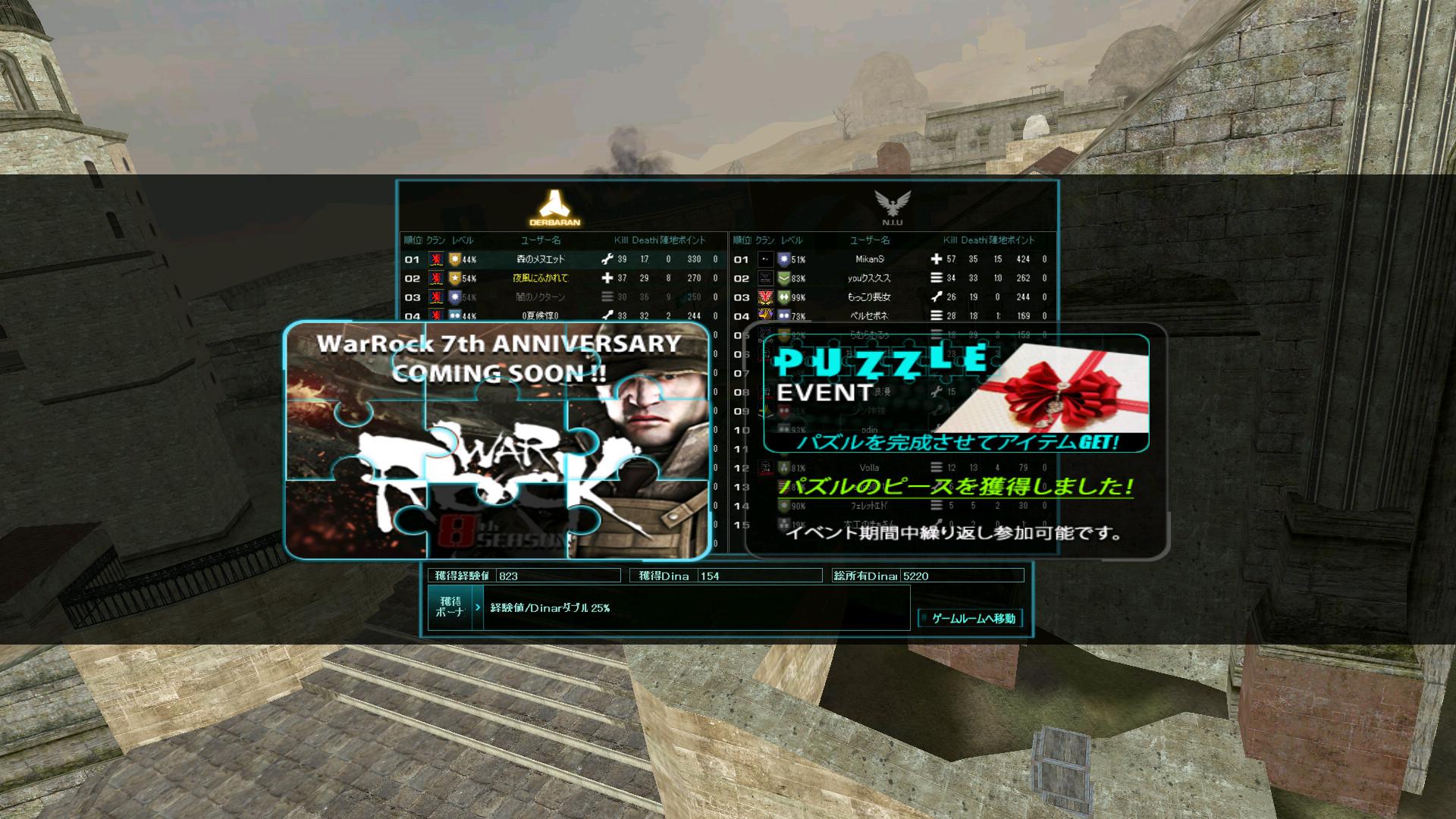 screenshot_052.jpg