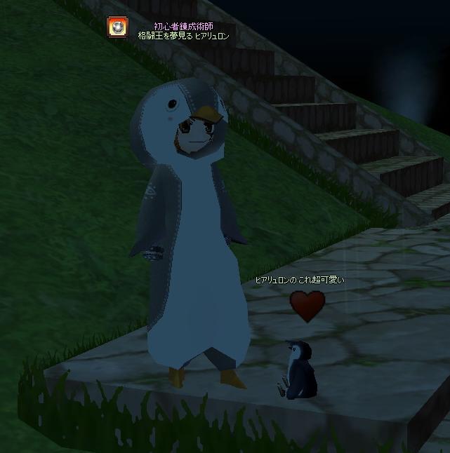 ペンギン・・・