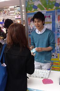 店頭イベントC1