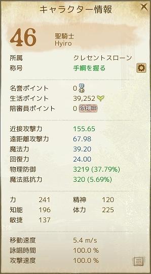 20140704,5