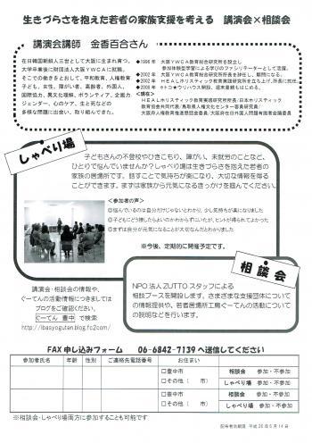 CCF20140521_0001_convert_20140521141936.jpg