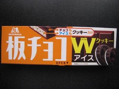板チョコアイスWクッキー
