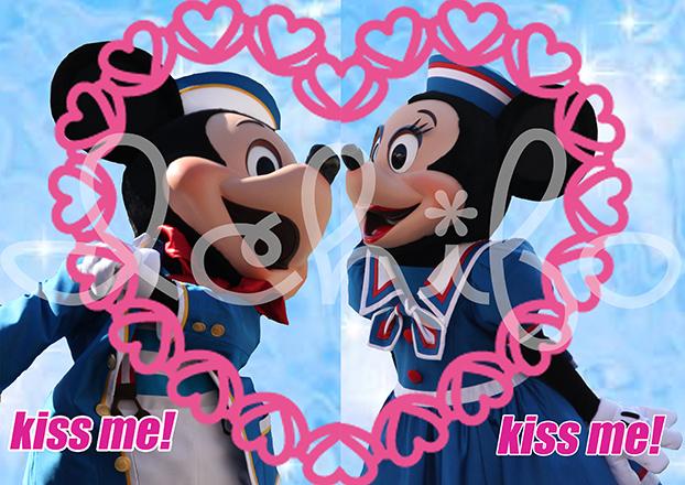 kissレターグリ*HKDL1