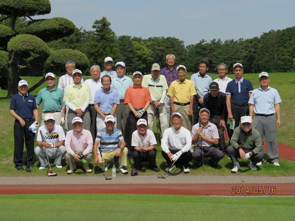 三田会ゴルフ慶早戦140516-1