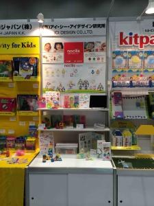 東京おもちゃショー2014
